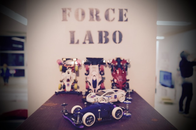 FORCE LABO1