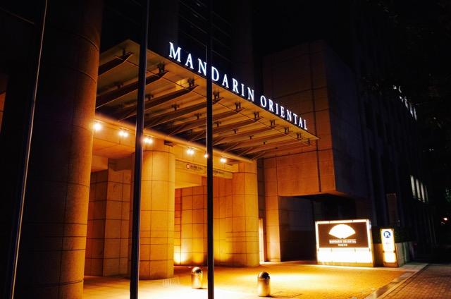 マンダリンオリエンタル入口