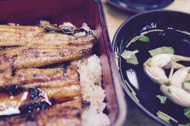 成田山 鰻