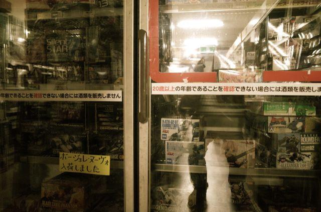 鈴木商店4