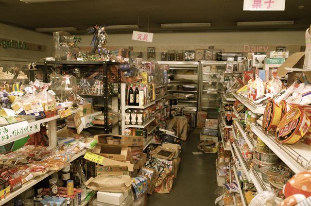鈴木商店5