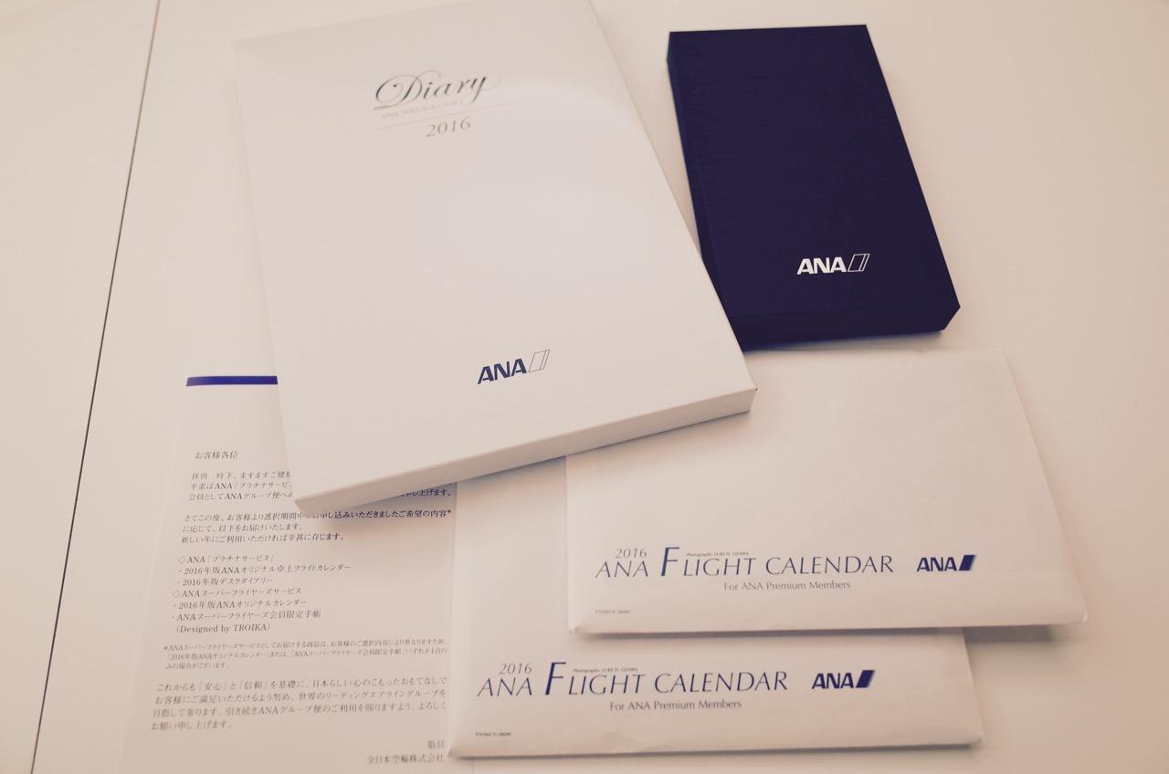 ANA SFC2016 2