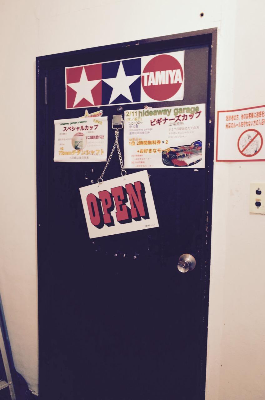 高円寺Hideaway Garage02