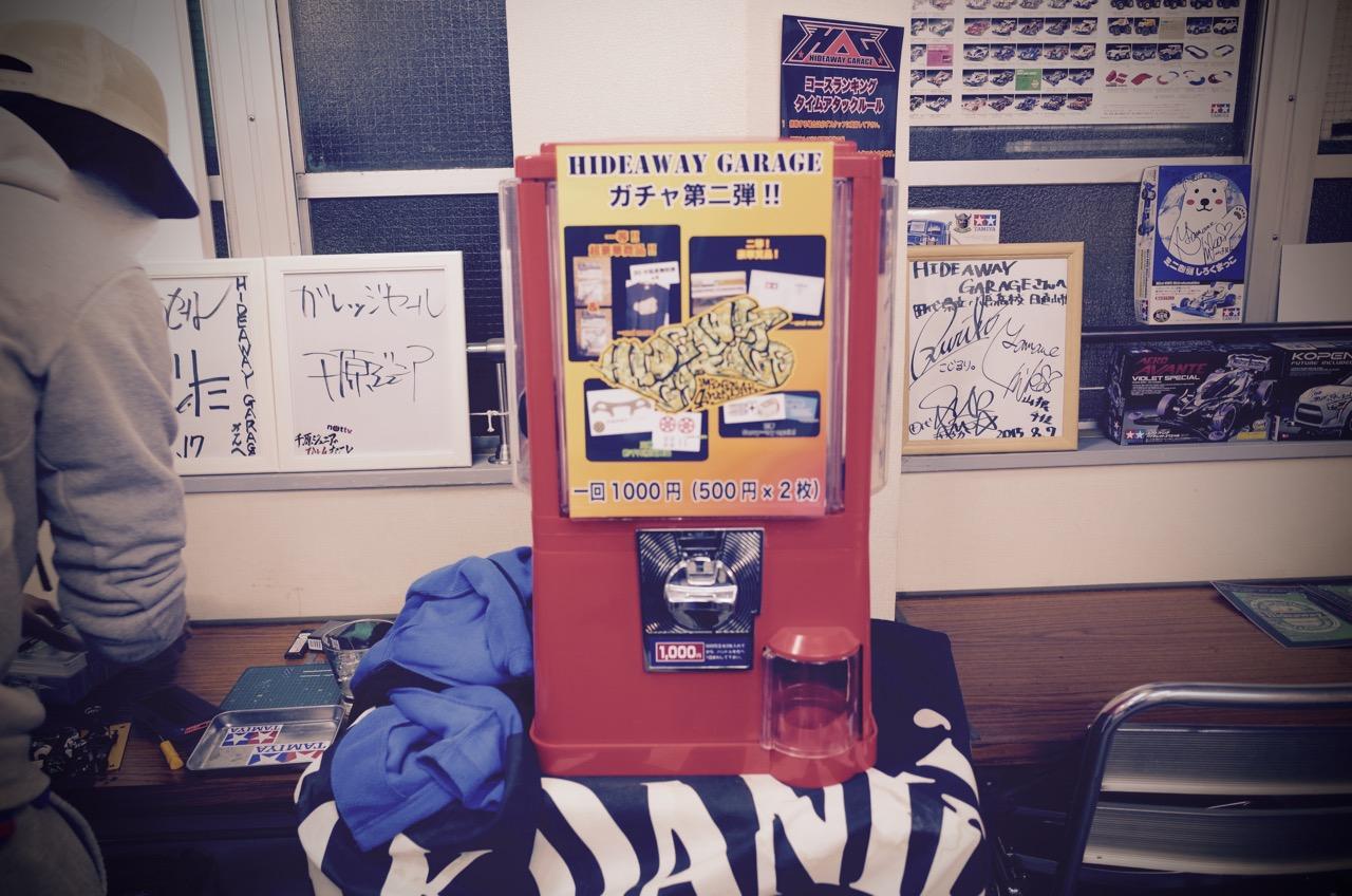 高円寺Hideaway Garage05