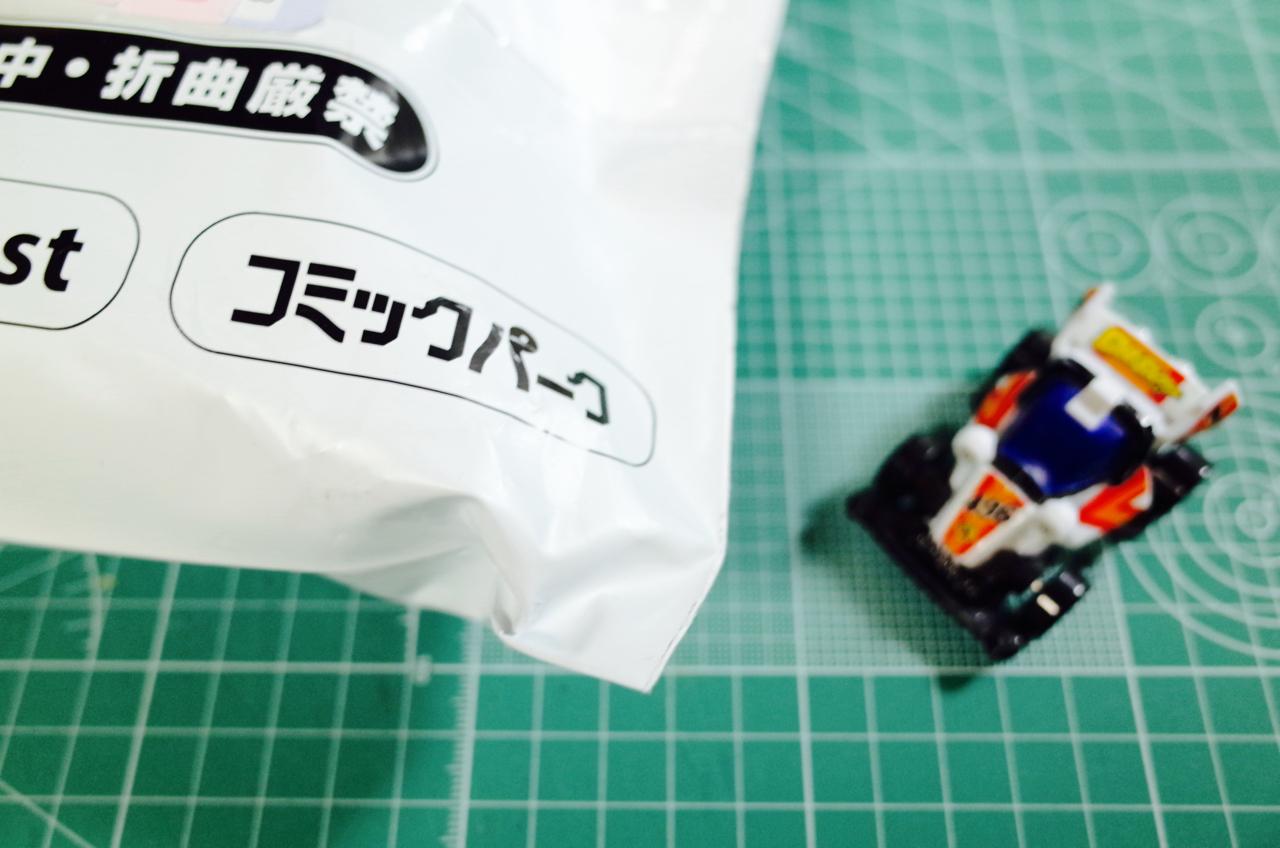 GO!GO!ミニ四ファイター02