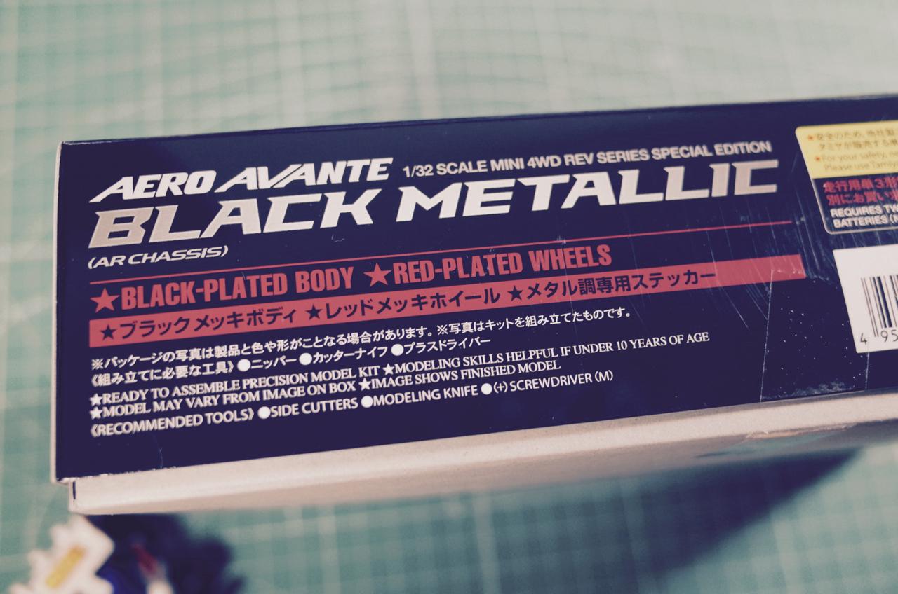 エアロアバンテ ブラックメタリック02