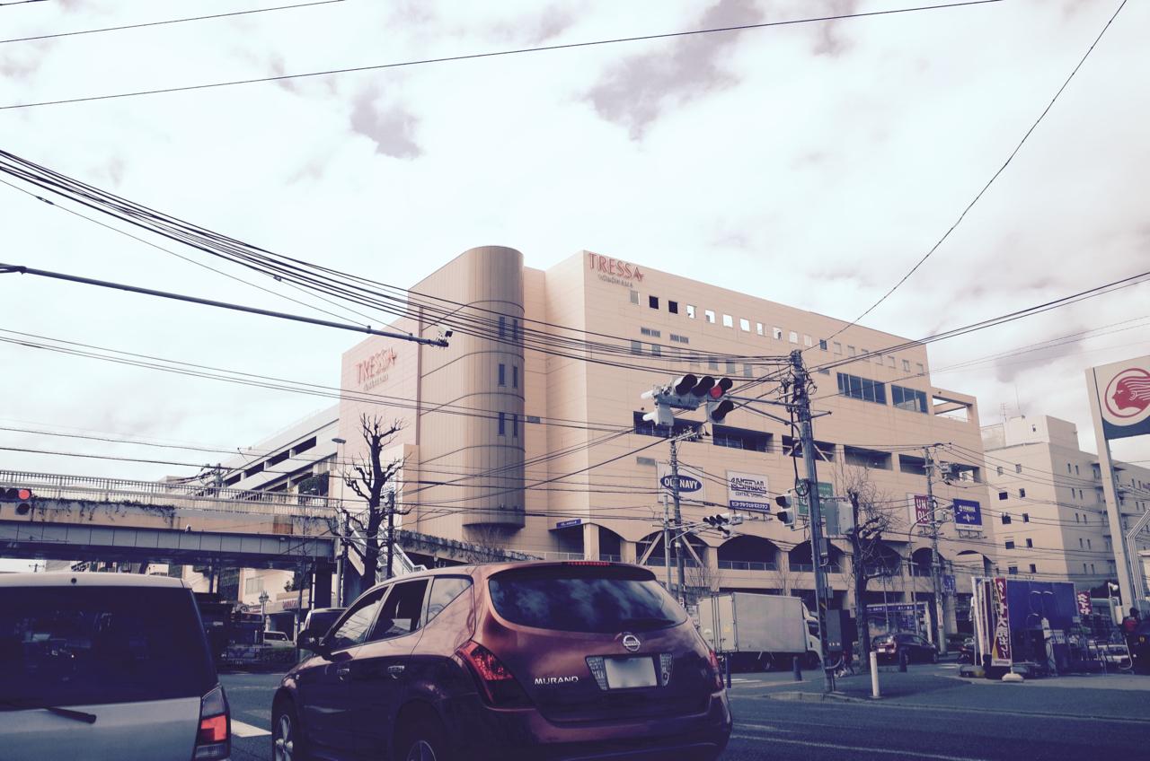 トレッサ横浜外観