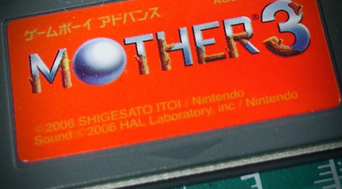MOTHER3 10周年!