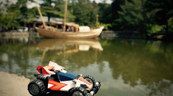 【ミニ四駆百景】奈良公園ペラー