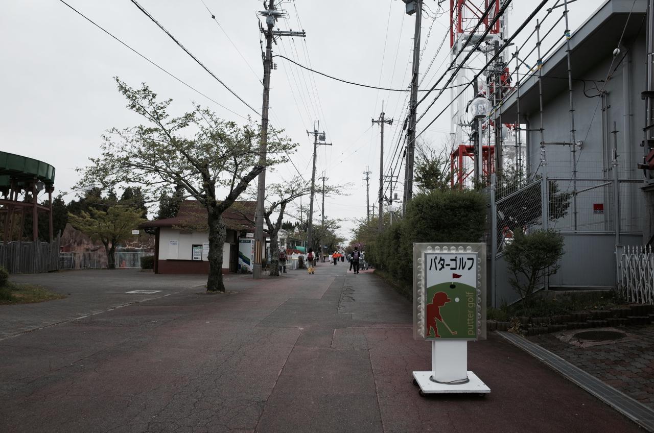 生駒山上遊園地02