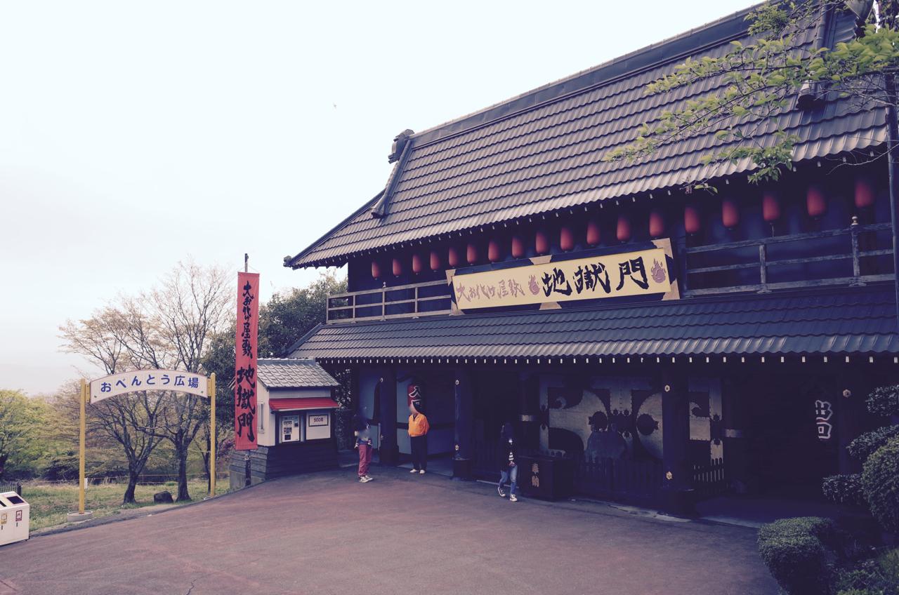 生駒山上遊園地09