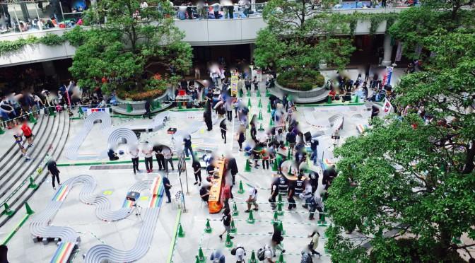 ミニ四駆グランプ2016 SPRING 東京大会2に参加!