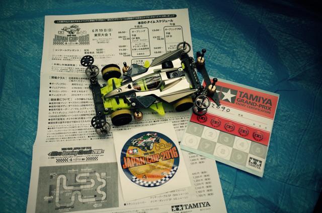 JC2016東京大会1-02