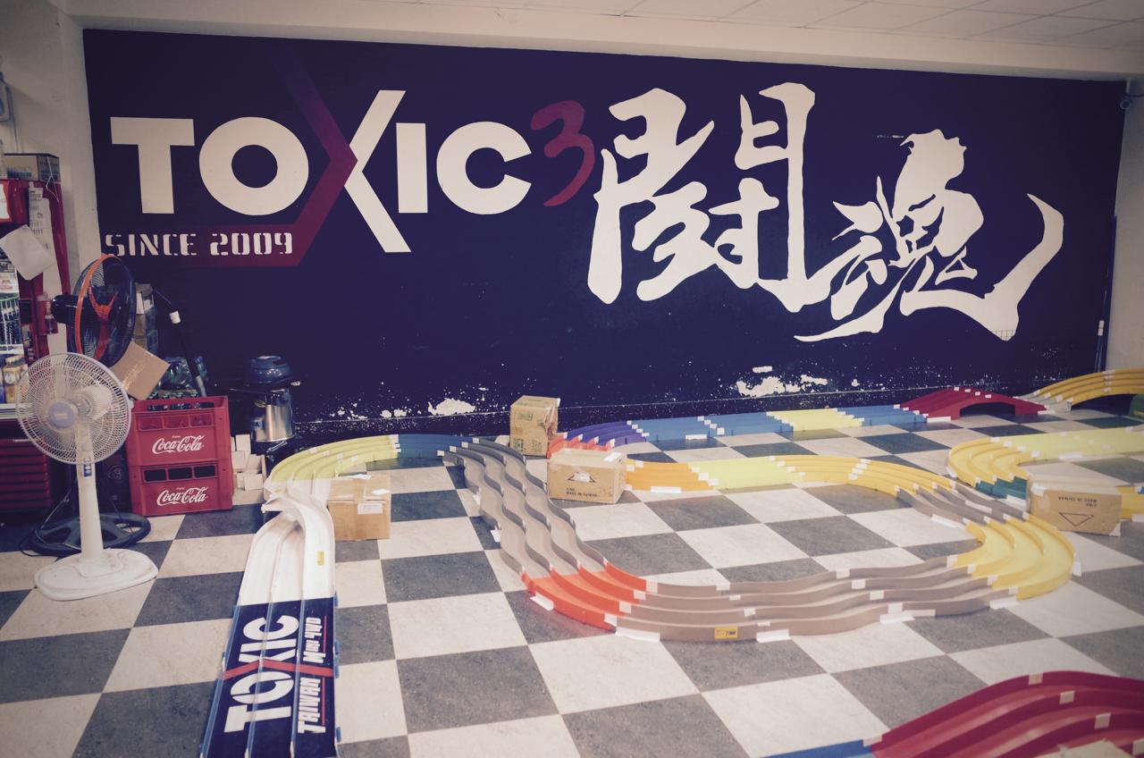 桃園TOXIC11