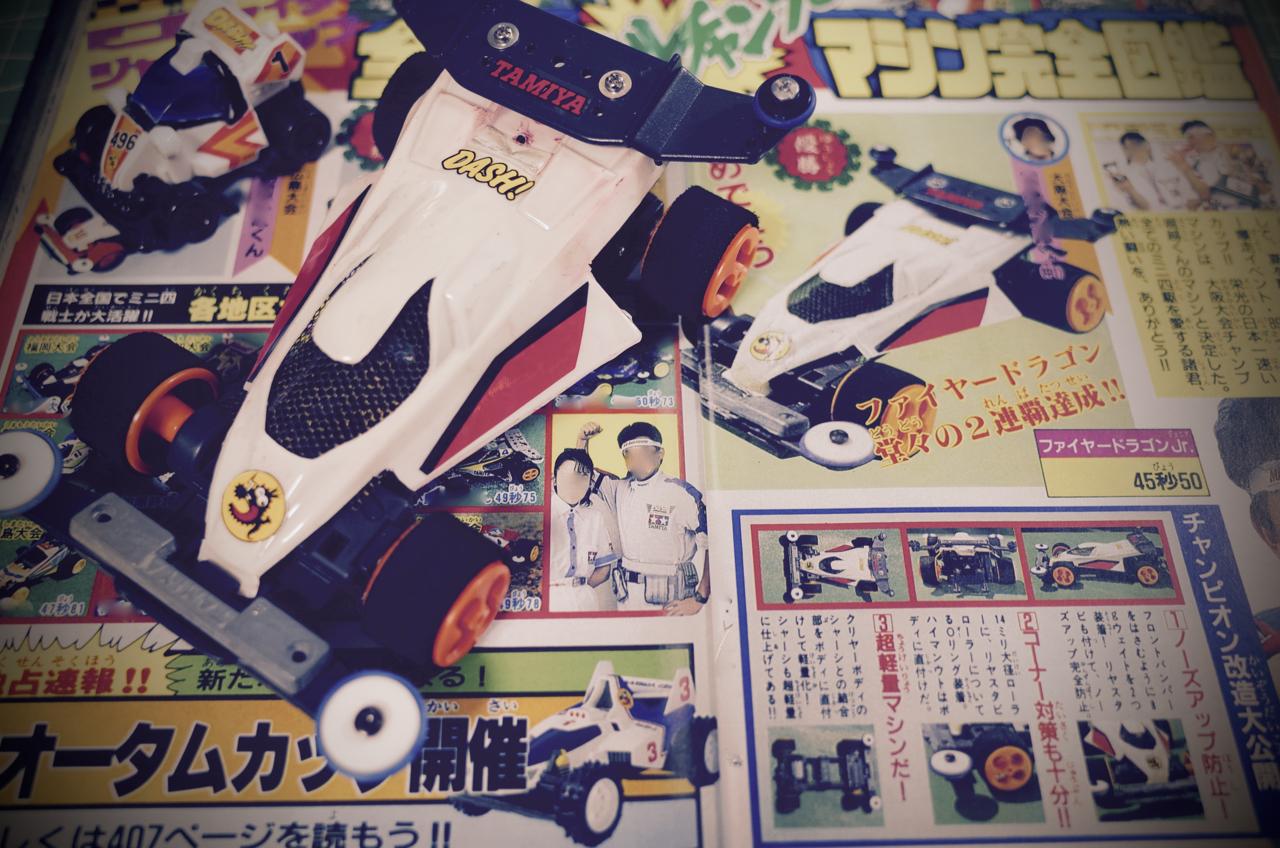 FDJr.'89JCチャンプスペシャル01