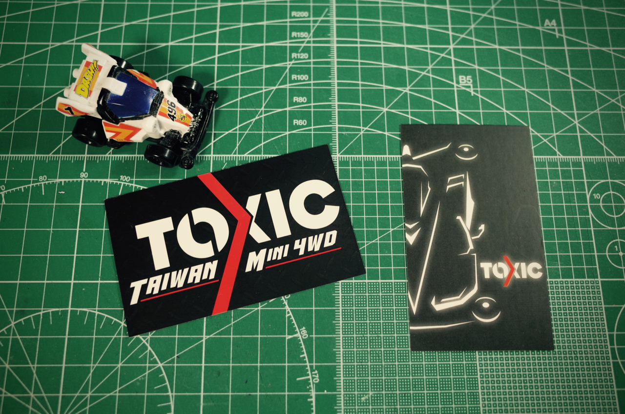 桃園TOXIC10