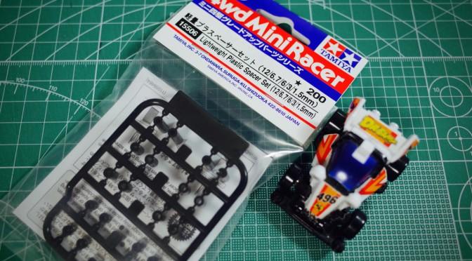 軽量プラスペーサーセット(12 / 6.7 / 6 / 3 / 1.5mm)