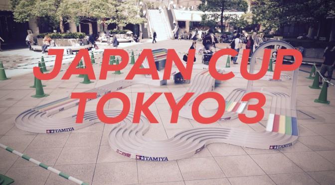 【公式大会】ジャパンカップ2016 東京大会3に行ってきた!