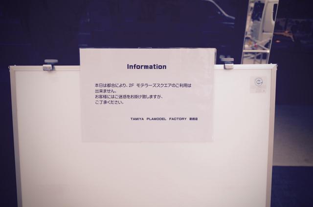 TPF新橋店2