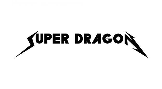 超龍と書いてスーパードラゴンと読む!