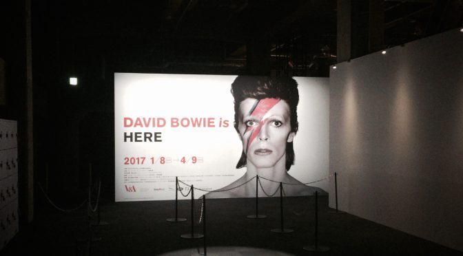 DAVID BOWIE is デヴィッド・ボウイ大回顧展に行ってきた。