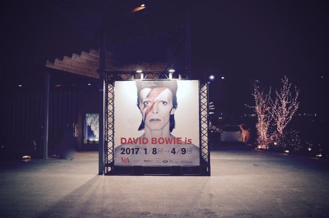 DAVID BOWIE is 04