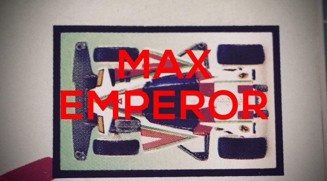 マックスエンペラー俯瞰