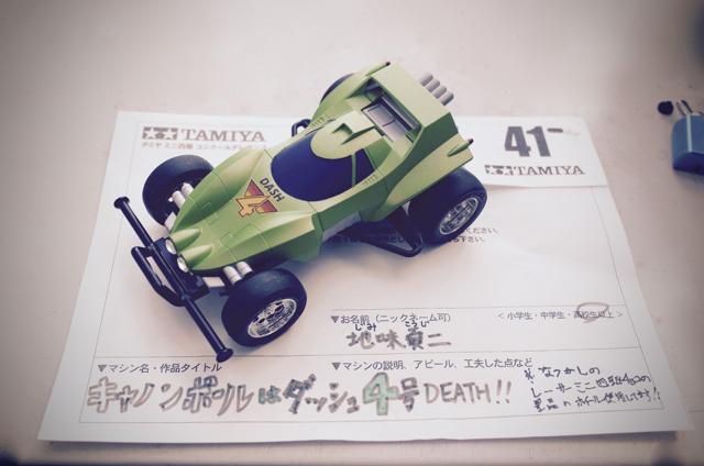 SPRING東京大会2その6