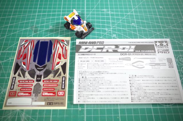 DCR-01(デクロス-01)02