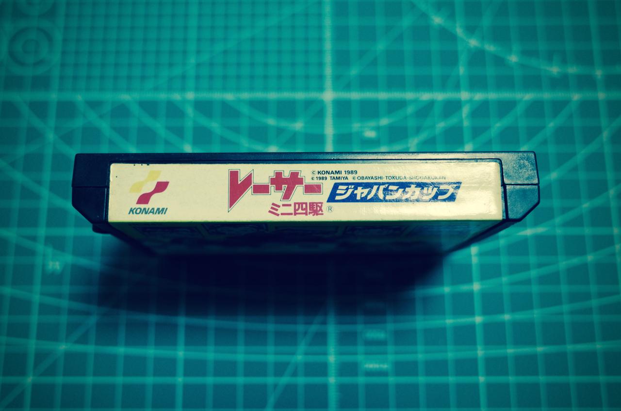 レーサーミニ四駆 ジャパンカップ02