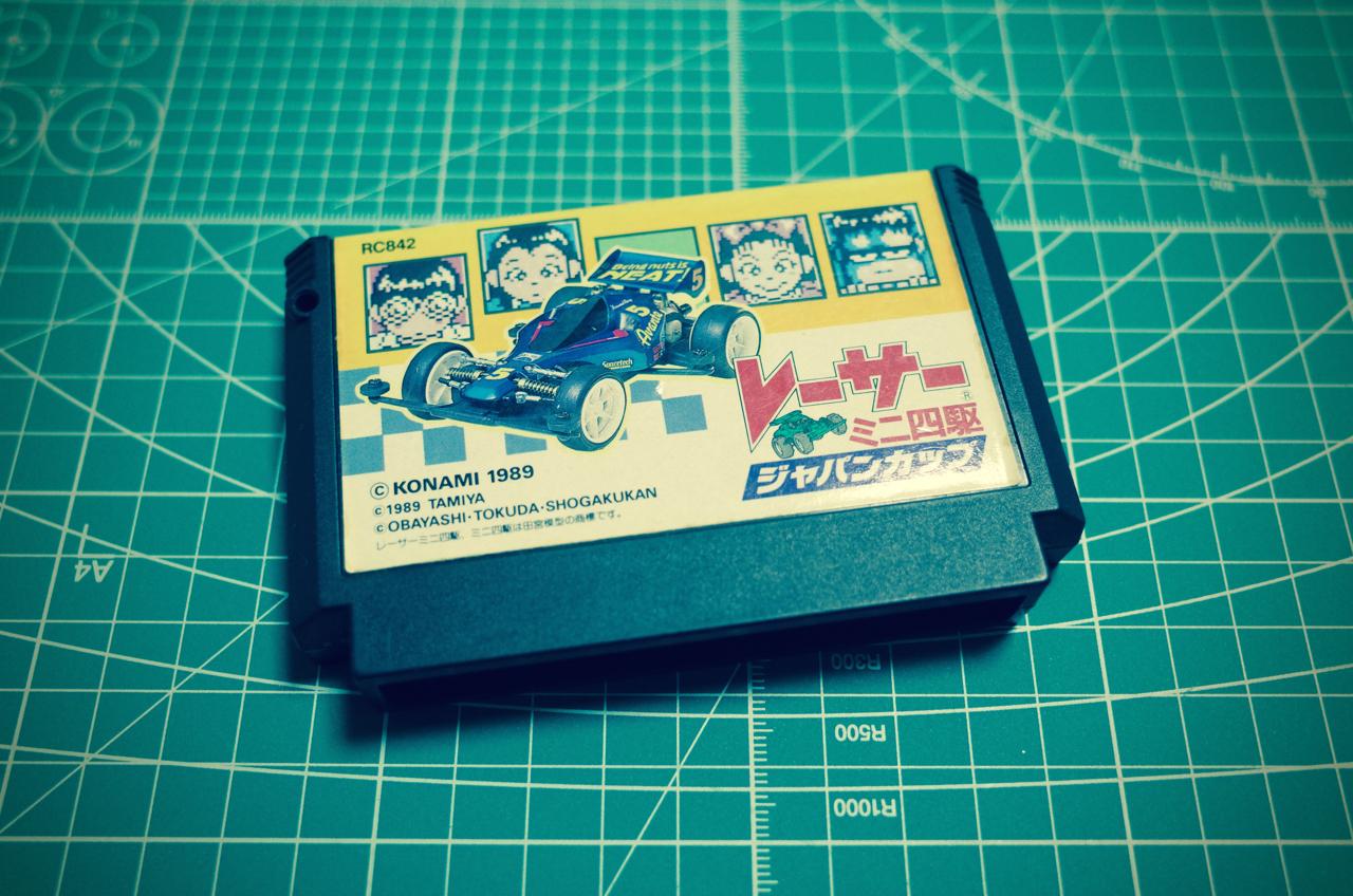 レーサーミニ四駆 ジャパンカップ01