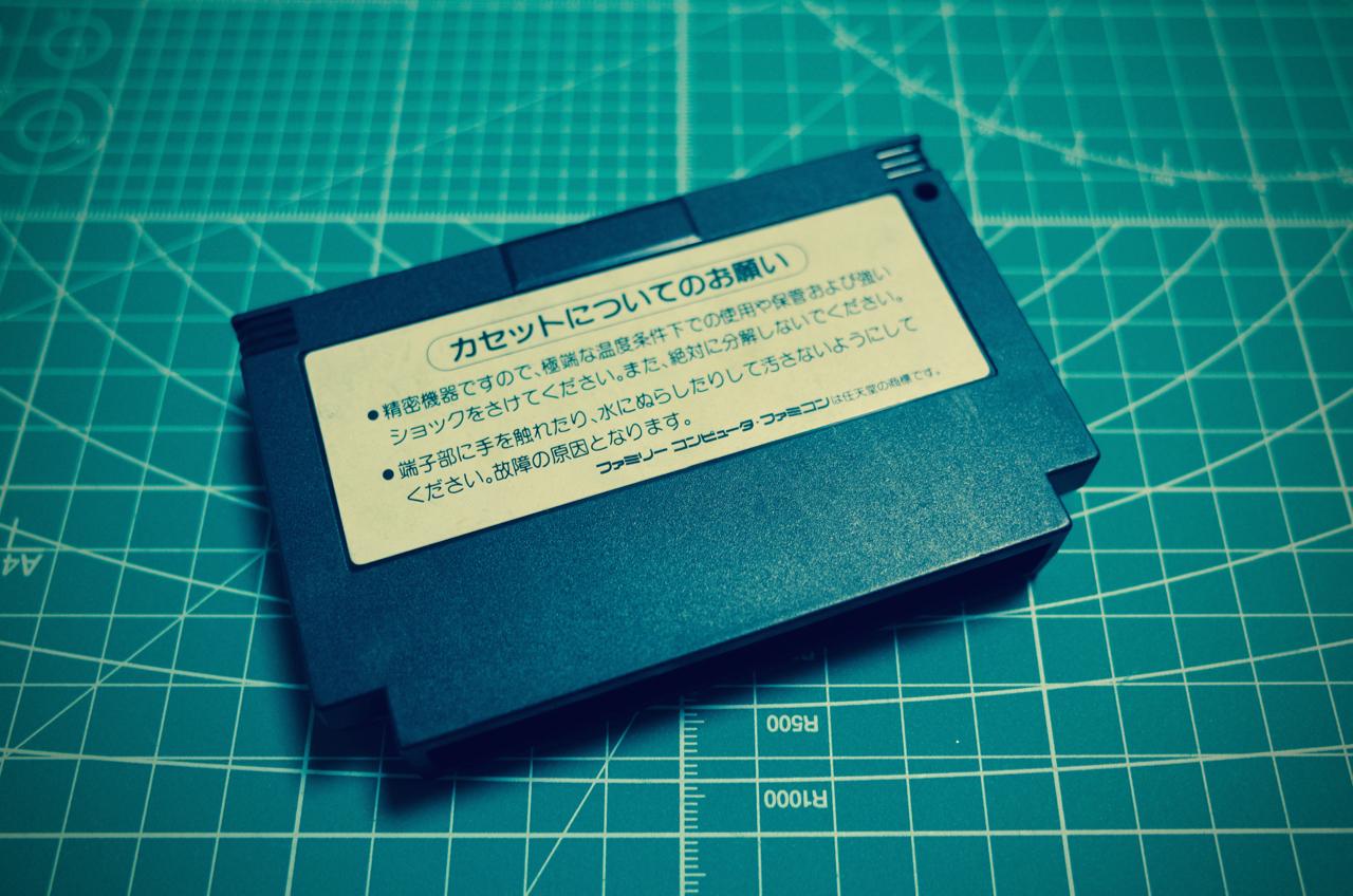 レーサーミニ四駆 ジャパンカップ03
