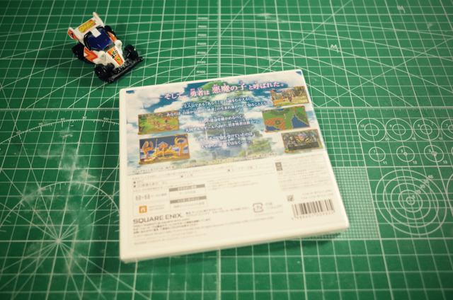 DQ11パッケージ03