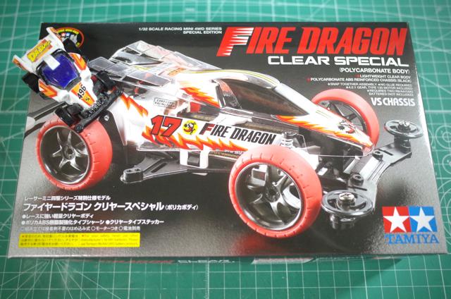 ファイヤードラゴン クリヤースペシャル01