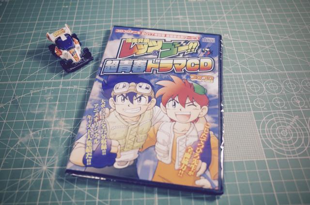 超青春ドラマCD02