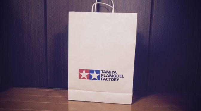 タミヤプラモデルファクトリー新橋店でプレゼント購入
