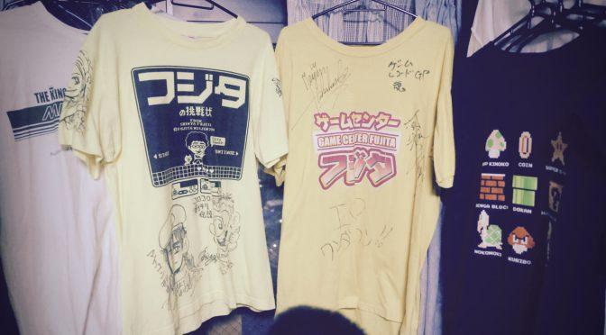 ファミコン芸人フジタ宅Tシャツ