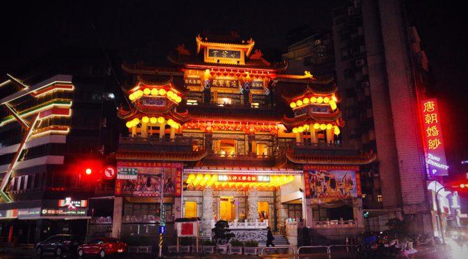 【2018新春台湾旅行】⑥新北「四驅博士學校 四驅車專賣店」