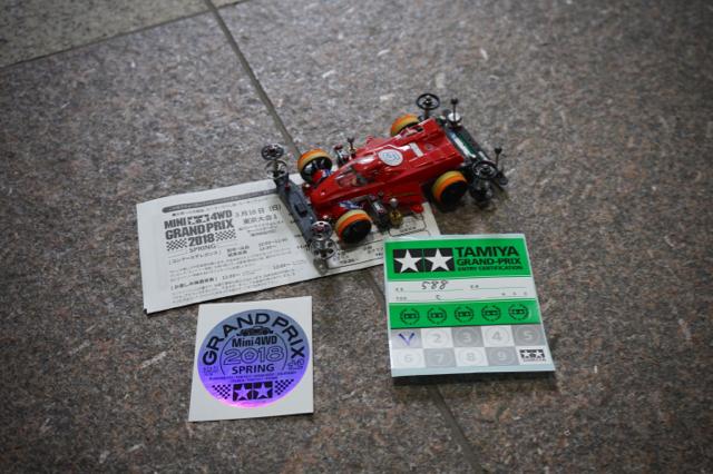 ミニ四駆GP2018東京1-04