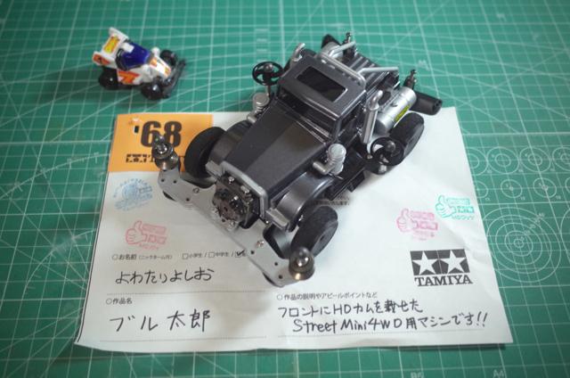 ミニ四駆GP2018東京1-08