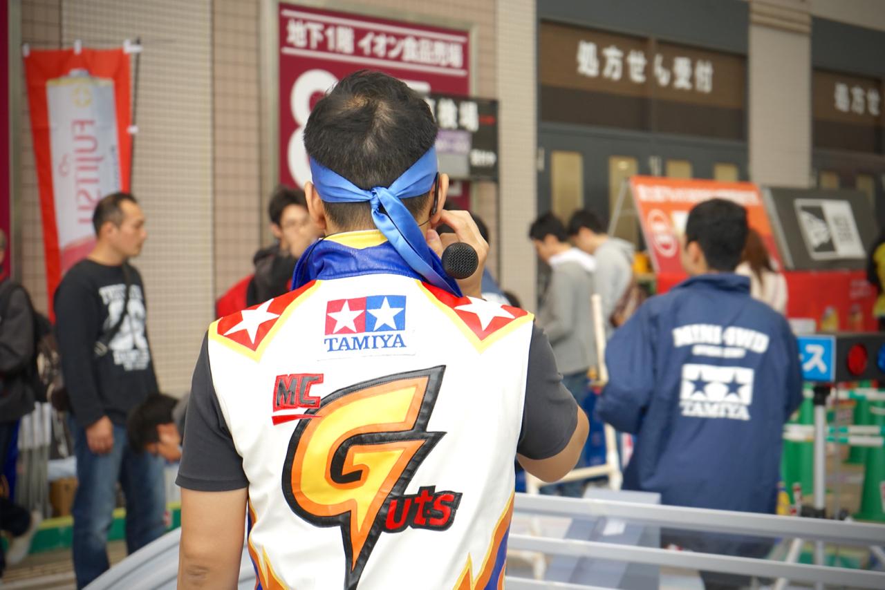 ジャパンカップ2018 東京大会1DMCガッツ
