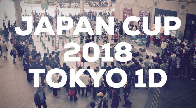 ジャパンカップ2018 東京大会1Dに参加!