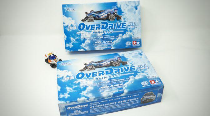 ミニ四駆 エアロアバンテ 映画「OVER DRIVE」リミテッド