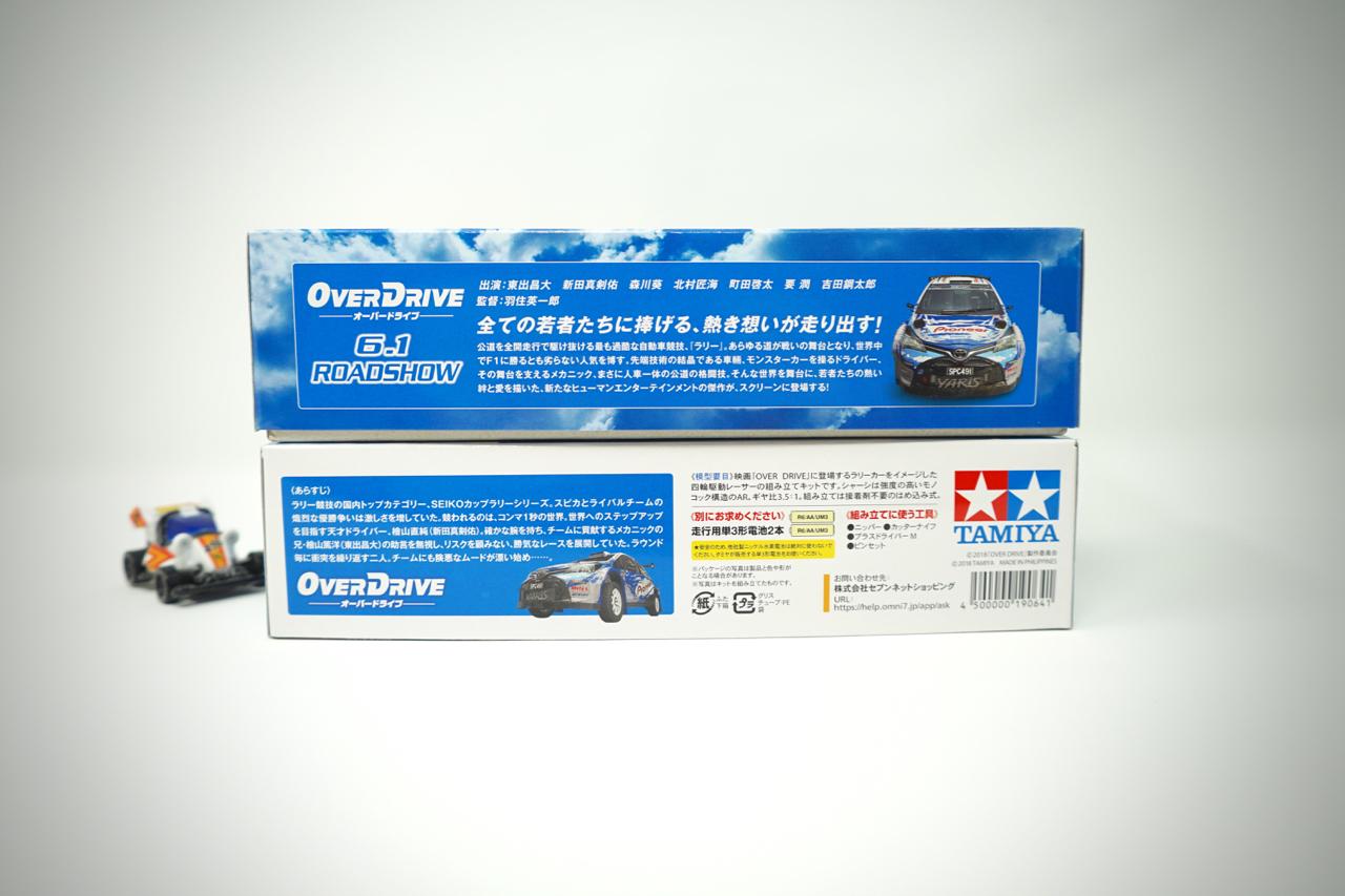 エアロアバンテ「OVER DRIVE」03