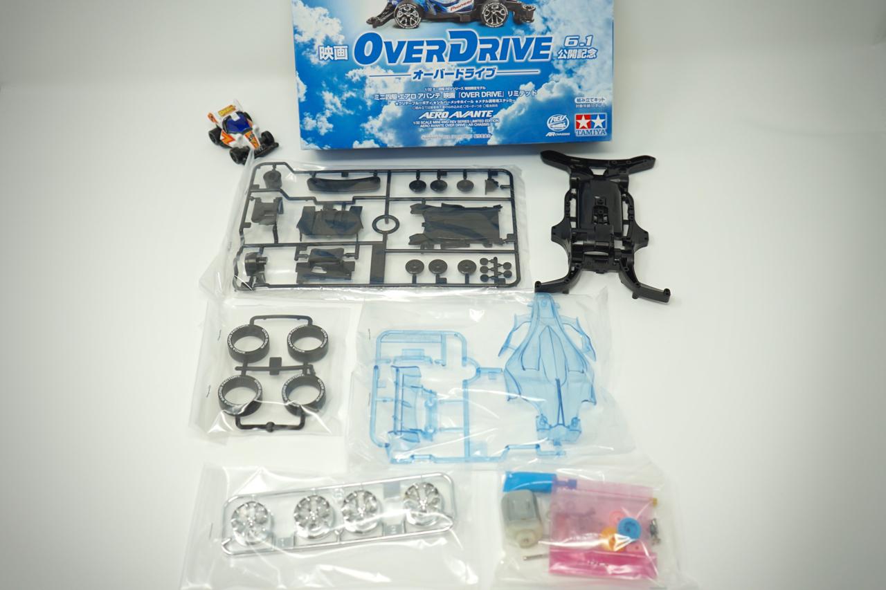 エアロアバンテ「OVER DRIVE」04