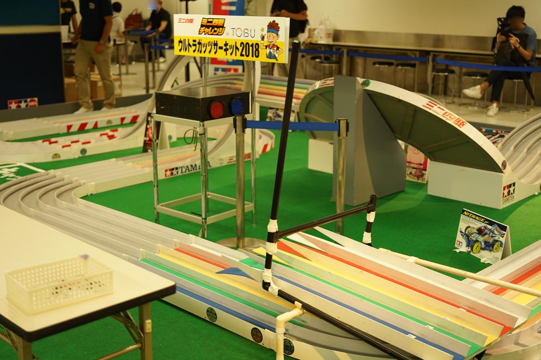 ミニ四駆 チャレンジ in TOBU02