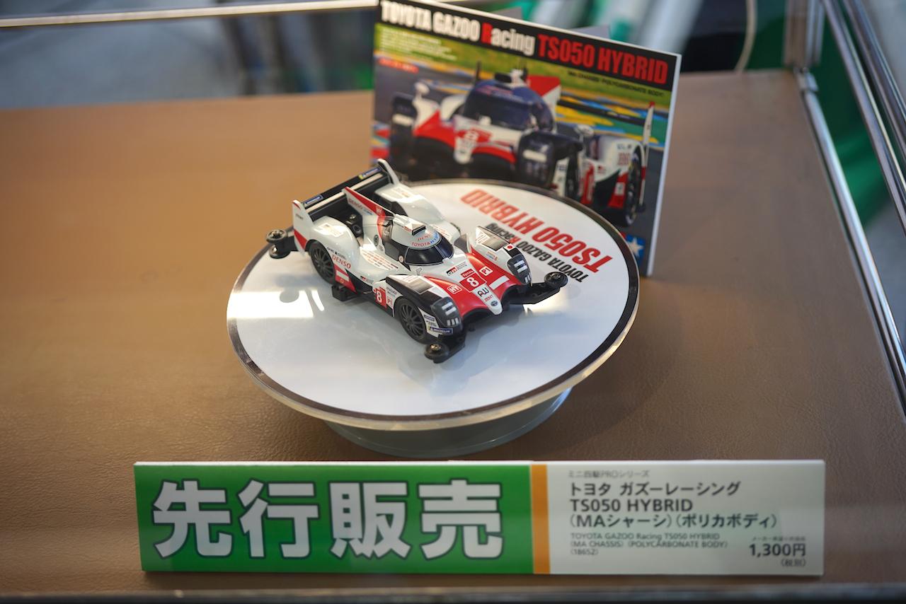 トヨタ ガズーレーシング