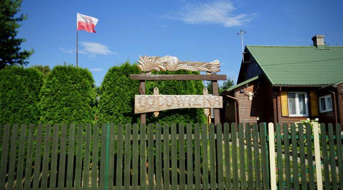 【2018夏!ポーランド編】ビャウィストクその4 タタール/【2018 Summer! Poland】Białystok part 4 Tatars