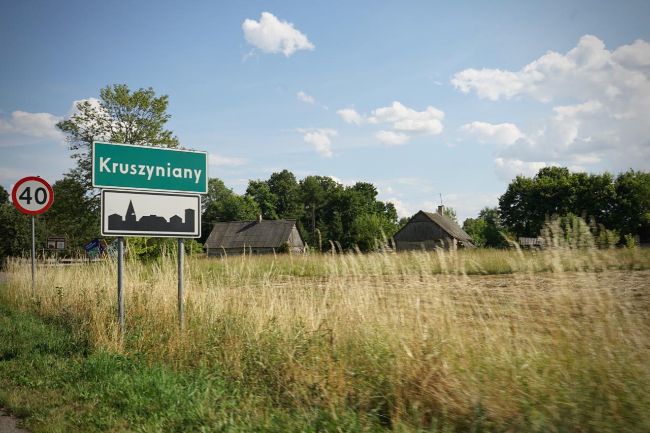 クルシニヤニの案内標識