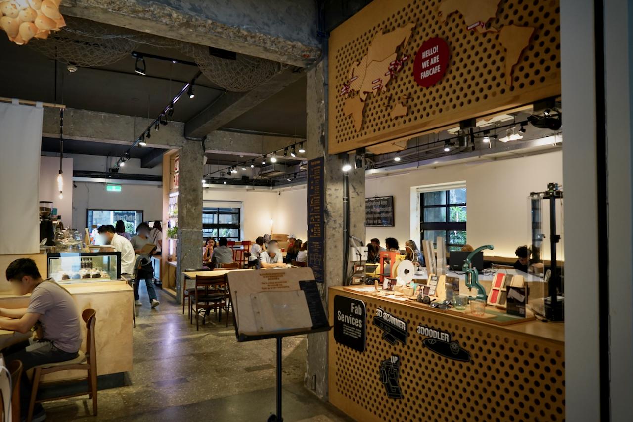 FabCafe in Taipei02